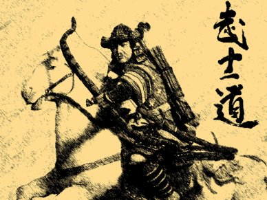 samurai_wallpaper_by_ultimatelegendaryx-d31ubt1